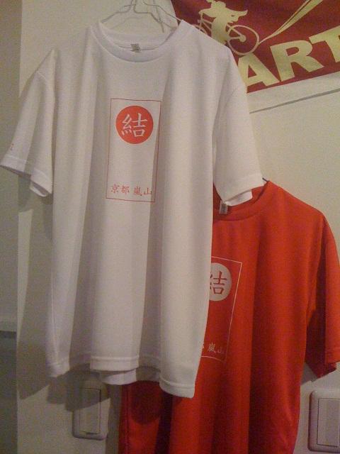 紅白Tシャツ.jpg